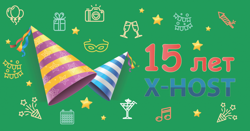 x-host.ua 15 years